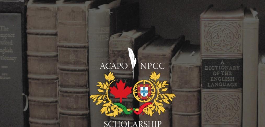ACAPO NPCC Scholarship Header