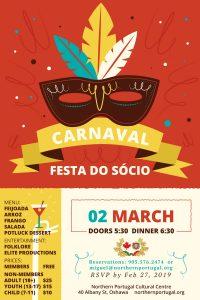 NPCC-Festa do Sócio/Carnaval2019